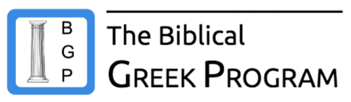 Biblical Greek Program